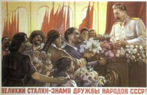 Vintage Russian poster - Great Stalin. Flag of friendship of Soviet Nations